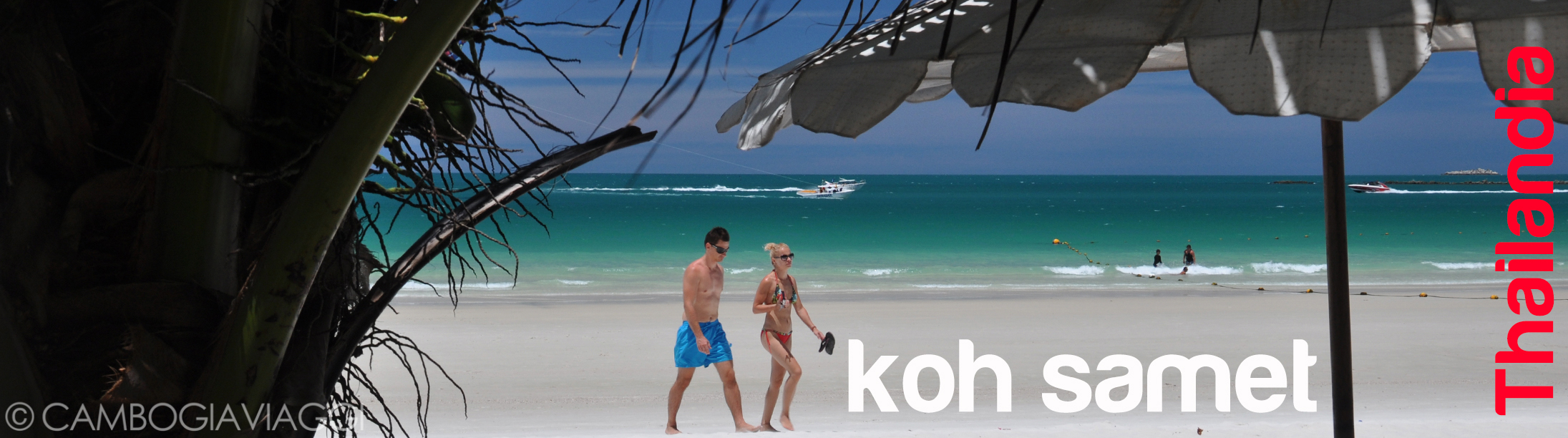 destination-kohsamet